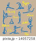 ダンス 舞う 舞踊のイラスト 14057258