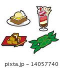 食べ物のイラスト|フレンチトースト・パフェ・わらび餅・笹団子 14057740