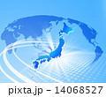 世界地図 グローバル ネットワークのイラスト 14068527