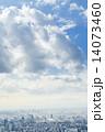 都市風景 14073460