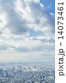都市風景 14073461
