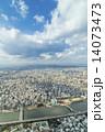 都市風景 14073473