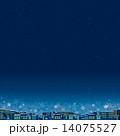 街並み 夜 冬のイラスト 14075527