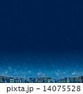 街並み 夜 冬のイラスト 14075528