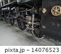 14076523