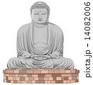 鎌倉大仏 14082006