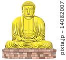 金の鎌倉大仏 14082007