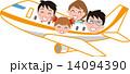 家族旅行 ベクター 飛行機のイラスト 14094390