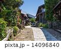 石畳 中山道 馬籠宿の写真 14096840