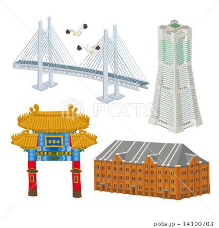 横浜観光名所のイラスト素材 14100703 Pixta