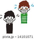 花粉症マスク・風邪の男の子 14101071