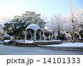 広島平和公園 平和公園 広島の写真 14101333