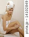 脚 クリーム 女の写真 14102849