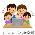 5人家族 14104245