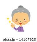 おばあさん OK シニア 了解 解決 14107925