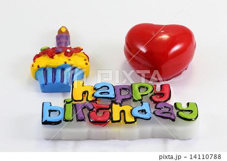 Happy Birthday sign with cake and hart の写真素材 [14110788] - PIXTA