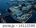 横浜夕景 14112586