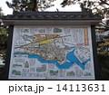 日出町 地図 14113631