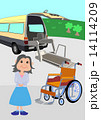 介護系イラスト(車椅子と介護カーと人物、、利用者) 14114209