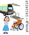 介護系イラスト(車椅子と介護カーと人物、、利用者と介護士) 14114210