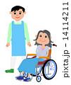 介護士 介護 車椅子のイラスト 14114211