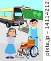介護士 介護車 介護のイラスト 14114212