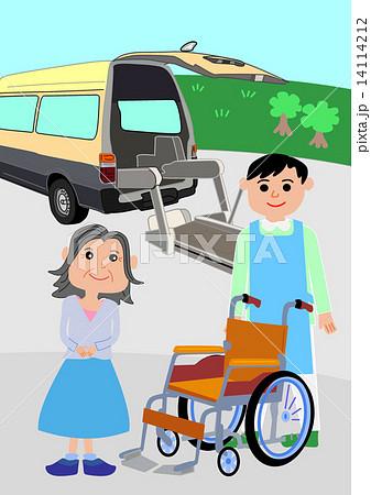 介護系イラスト(人物と庭、、利用者と介護士) 14114212