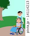 介護士 介護 車椅子のイラスト 14114213