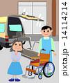 介護士 介護車 介護のイラスト 14114214
