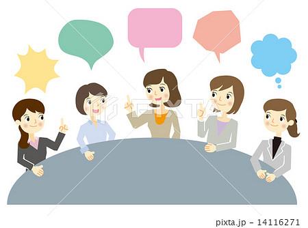 ビジネスチーム 女性 ミーティングのイラスト素材 14116271 Pixta