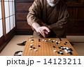 囲碁 14123211