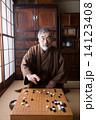シニアの男性(着物・囲碁) 14123408