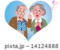 おばあちゃん おじいちゃん 高齢者のイラスト 14124888