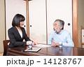 相談 コンサルタント 人物の写真 14128767