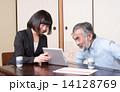 相談 コンサルタント ビジネスの写真 14128769