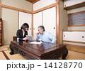 相談 コンサルタント ビジネスの写真 14128770