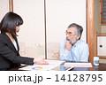 相談 コンサルタント ビジネスの写真 14128795