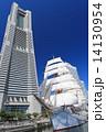 総帆展帆 ランドマークタワー 停泊の写真 14130954
