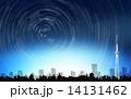 日周運動 街並み 都市のイラスト 14131462