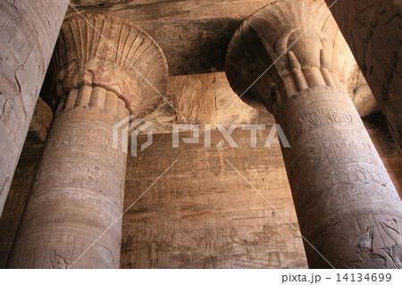 開花式パピルス柱の柱頭部 14134699