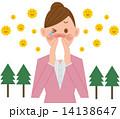 くしゃみ 鼻炎 女性のイラスト 14138647