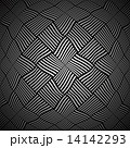Convex interlacing pattern. 14142293