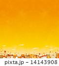 秋の街並みイメージ 14143908