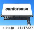 広告 カンファレンス コンファレンスのイラスト 14147827