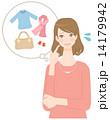 買物 女性 ショッピングのイラスト 14179942
