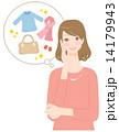 買物 ショッピング 女性のイラスト 14179943