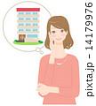 女性 マイホーム 住居のイラスト 14179976
