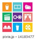 Flat Design Cinema Icons 14183477