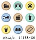 Flat Design Cinema Icons 14183480