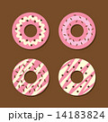 Set Of Strawberry Donuts 14183824